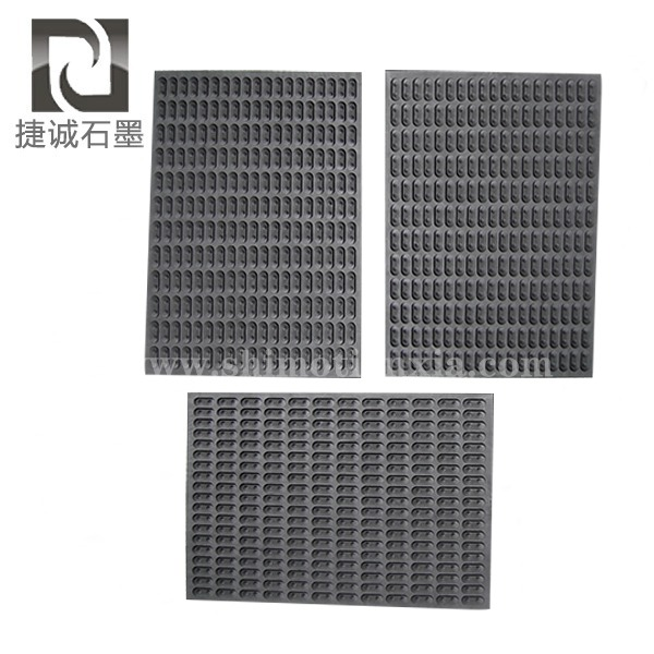CSP芯片封装石墨模具厂家